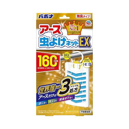 アース製薬 アース虫よけネットEX 160日用 アース製薬 [6515]
