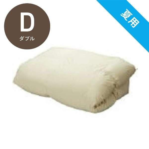 肌掛け羽毛布団 FUWMD21B [ダブル(190x210cm)/夏用 /ホワイトマザーダックダウン93% /日本製]