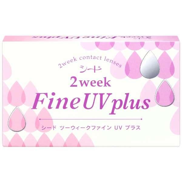 2ウィークファイン UV プラス(6枚入)[2週間使い捨てコンタクトレンズ] [5%ポイントサービス]