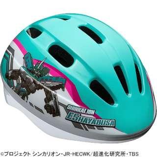 キッズヘルメット 新幹線変形ロボ シンカリオン E5 はやぶさ(50~56cm/3歳~8歳) KIDSH-00013