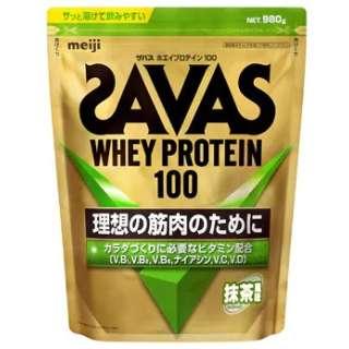 ホエイプロテイン SAVAS ザバス WHEY PROTEIN 100【抹茶風味/1050g 約50食分】