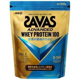 ホエイプロテイン SAVAS ザバス WHEY PROTEIN 100【ヨーグルト風味/1050g 約50食分】