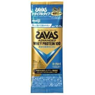 ホエイプロテイン SAVAS ザバス WHEY PROTEIN 100【ヨーグルト風味/トライアルタイプ 10.5g】