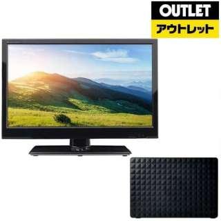 【アウトレット品】 [19型テレビ+1TB外付けHDD]セット 【生産完了品】