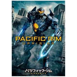 パシフィック・リム:アップライジング 【DVD】