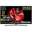 【新商品】ハイセンス初の有機ELテレビが登場