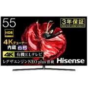 55E8100 有機ELテレビ [55V型 /4K対応 /BS・CS 4Kチューナー内蔵] 【ビックカメラグループ独占販売】