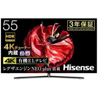 55E8100 有機ELテレビ [55V型 /4K対応 /BS・CS 4Kチューナー内蔵 /YouTube対応]