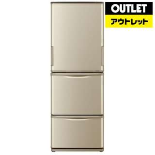 【アウトレット品】 冷蔵庫 [3ドア/左右開き/350L] SJ-W352D-N ゴールド 【生産完了品】