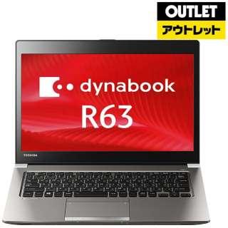 【アウトレット品】 13.3型ノートPC [Core i7・SSD 256GB・メモリ 8GB] dynabook R63 J  PR63JRC4447AD21 【数量限定品】