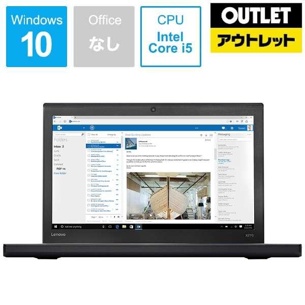 【アウトレット品】 12.5型ノートPC [Core i5・SSD 128GB・メモリ 4GB] ThinkPad X270  20HMA0W3JP 【展示品】