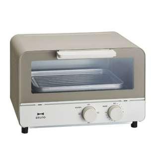 BOE052-WGY オーブントースター BRUNO(ブルーノ) ウォームグレー