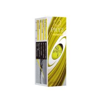 【スリーブ単位販売になります】ゴルフボール PHYZ《1スリーブ(3球)/イエロー》P9YX