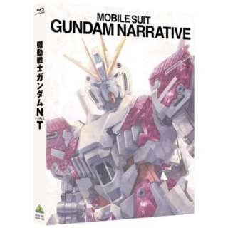 機動戦士ガンダムNT Blu-ray特装限定版 【ブルーレイ】