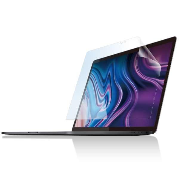 MacBookAir13inch/保護フィルム/エアーレス/フッ素抗菌/高光沢 EF-MBAR13FLTG