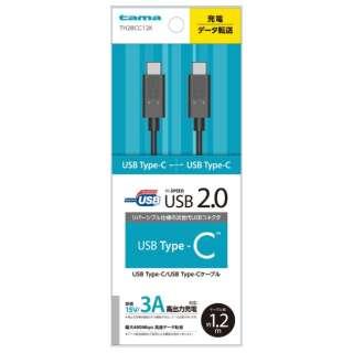 USB2.0 Type-Cケーブル 1. 2m [1.2m]