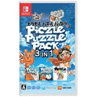 ピクセル パズルパック 3-in-1 【Switch】