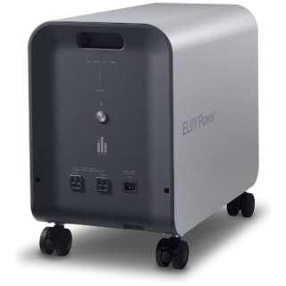 可搬型蓄電システム POWER YIILE 3(パワーイレ・スリー) PPS-30