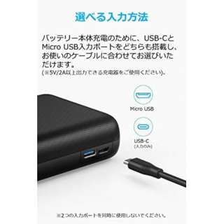 Anker PowerCore Lite 20000 black A1269011 (PSE)