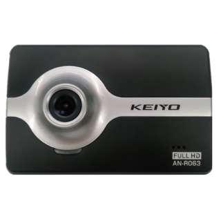 ドライブレコーダー KEIYO AN-R063 [一体型 /Full HD(200万画素) /前後カメラ対応 /駐車監視機能付き]