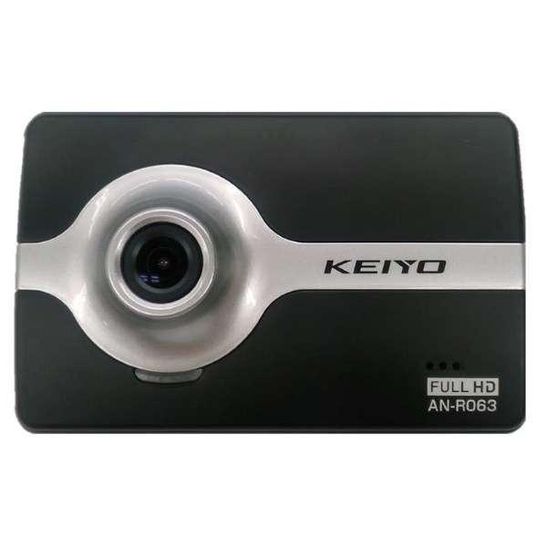 AN-R063 ドライブレコーダー KEIYO [一体型 /Full HD(200万画素) /前後カメラ対応 /駐車監視機能付き]