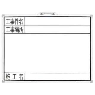 シンワ測定 ホワイトボード450x600横GW A764-77359