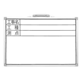 シンワ測定 ホワイトボード300x450横DSW A764-77367