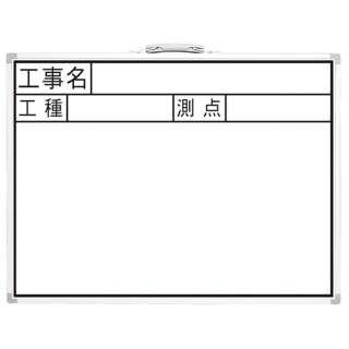 シンワ測定 ホワイトボード JW 45x60cm A764-77387