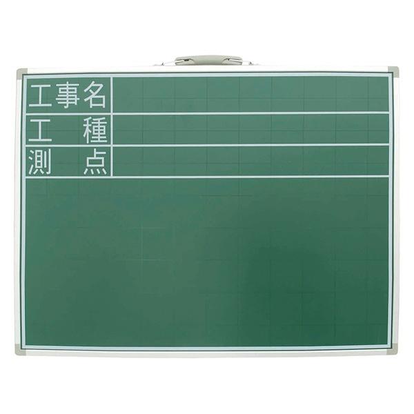 シンワ測定 黒板 スチール製 SD 45×60cm 工事名 工種 測点 横 77513 1セット 2個:1個x2