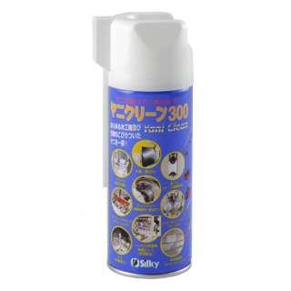シルキー(ユーエム工業) ヤニクリーン300 UM001-30
