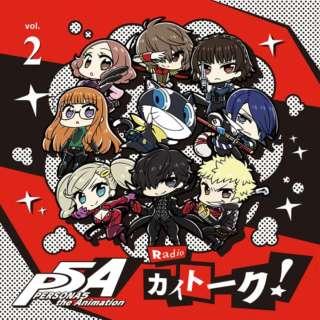 """(ラジオCD)/ PERSONA5 the Animation Radio """"カイトーク!"""" DJCD Vol.2 【CD】"""