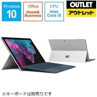 【アウトレット品】 12.3型Windowsタブレット [Office付・Core i5・SSD 128GB・メモリ 8GB] Surface Pro 6 LGP-00017 シルバー 【生産完了品】
