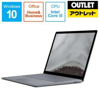 【アウトレット品】 13.5型ノートPC [Office付・Core i5・SSD 128GB・メモリ 8GB] Surface Laptop 2 LQL-00025 プラチナ 【生産完了品】