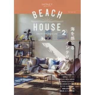 BEACH HOUSE 海を感じるイ 2