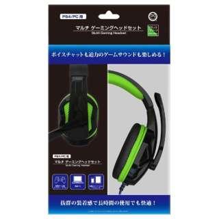 マルチゲーミングヘッドセット(PS4/PC用)ブラックグリーン CC-P4MGH-BG 【PS4】