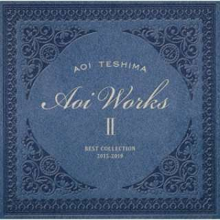 手嶌葵/ Aoi Works II best collection 2015-2019 【CD】