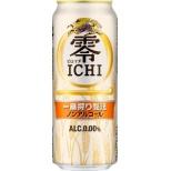零ICHI[ゼロイチ] (500ml/24本)【ノンアルコールビール】