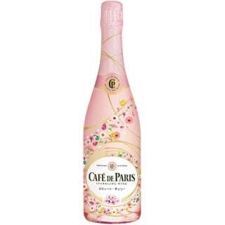 カフェ・ド・パリ スイートチェリー 750ml【スパークリングワイン】