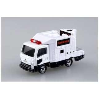 トミカ No.28 いすゞ サインカー(箱)