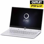 【アウトレット品】 13.3型ノートPC [Office付・Core i3・SSD 128GB・メモリ 4GB]  LAVIE Hybrid ZERO  PC-HZ350GAS ムーンシルバー 【外装不良品】
