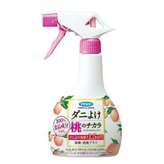 ダニよけ桃のチカラ 350ml