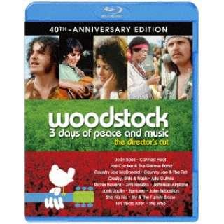 ディレクターズカット ウッドストック 愛と平和と音楽の3日間 【ブルーレイ】