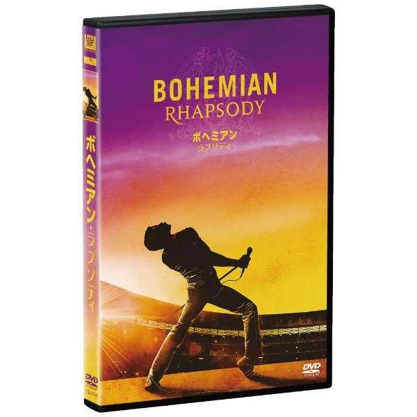 【ビックカメラ.com限定ポスター付き】 ボヘミアン・ラプソディ 【DVD】