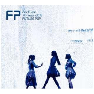 Perfume/ Perfume 7th Tour 2018 「FUTURE POP」 初回限定盤 【DVD】