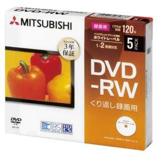 VHW12NP5D1-B 録画用DVD-RW [5枚 /4.7GB /インクジェットプリンター対応]