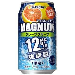 [数量限定] マグナム グレープフルーツ (350ml/24本)【缶チューハイ】