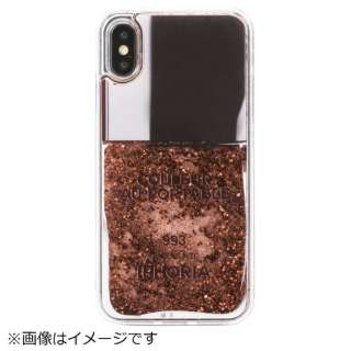 iPhone X/XS TPUケース Nailpolish Coco