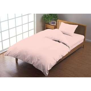 【掛ふとんカバー】ベーシックサテン ダブルサイズ(綿100%/190×210cm/ピンク)