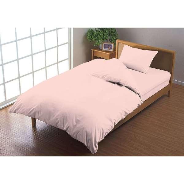 【まくらカバー】ベーシックサテン 標準サイズ(綿100%/43×63cm用/ピンク)【日本製】