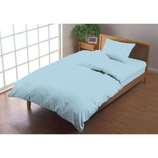 【ボックスシーツ】ベーシックサテン ダブルサイズ(綿 100%/140×200×28cm/ブルー)【日本製】
